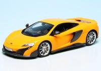McLaren 675LT Coupé (2015)