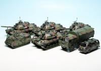 """Set Panzerkompanie """"Bundeswehr"""""""