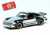 Porsche 911 Turbo Coupé 3.0 (930) (1974)
