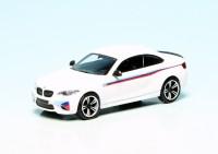 """BMW M2 Coupé (F87) (2016) """"Presentation"""""""